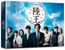 陸王 -ディレクターズカット版- Blu-ray BOX/Blu-ray Disc/ TCエンタテインメント TCBD-0711