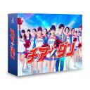 チア☆ダン DVD-BOX/DVD/ TCエンタテインメント TCED-4213