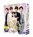 シンデレラと4人の騎士<ナイト> 期間限定スペシャルプライスBOX1/DVD/ TCエンタテインメント TCED-4260