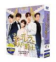 シンデレラと4人の騎士<ナイト> 期間限定スペシャルプライスBOX2/DVD/ TCエンタテインメント TCED-4261