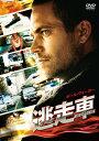 逃走車 DVD スペシャル・プライス/DVD/ TCエンタテインメント TCED-4286