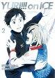 ユーリ!!! on ICE 2 DVD/DVD/EYBA-11232