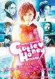 「CUTIE HONEY -TEARS-」DVD通常版/DVD/EYBF-11340