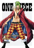 "ONE PIECE Log Collection""DRESSROSA""/DVD/EYBA-11400"