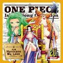 ONE PIECE Island Song Collection 女ヶ島「Hurricane My Love」/CDシングル(12cm)/ エイベックス・ピクチャーズ EYCA-11572
