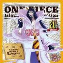 ONE PIECE Island Song Collection パンクハザード「INVISIBLEパンクハザード」/CDシングル(12cm)/ エイベックス・ピクチャーズ EYCA-11576