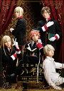 王室教師ハイネ -THE MUSICAL-(DVD)/DVD/ エイベックス・ピクチャーズ EYBA-11707