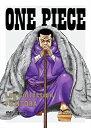 "ONE PIECE Log Collection""FUJITORA""/DVD/ エイベックス・ピクチャーズ EYBA-11899"