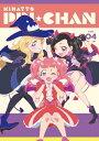 キラッとプリ☆チャン DVD BOX-4/DVD/ エイベックス・ピクチャーズ EYBA-11942