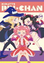 キラッとプリ☆チャン Blu-ray BOX-4/Blu-ray Disc/ エイベックス・ピクチャーズ EYXA-11952