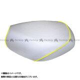 2輪 グロンドマン 国産シートカバー エンボスホワイト/黄色パイピング(張替) 品番:GH14HC280P100