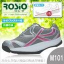健康シューズ ロシオ M-101 24.5cm ピンク