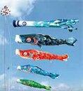 大型こいのぼり風舞い鯉 4m 7点セット