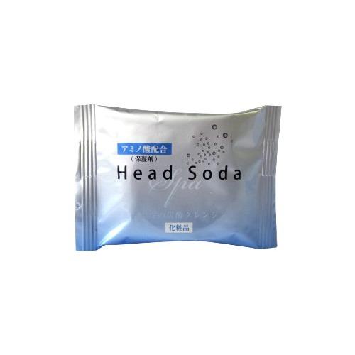 Head Soda 髪と頭皮と素肌の炭酸クレンジング 30g