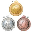 ASACO(アサコ)LMメダル 地球 LM-7392 直径53mm【Medals】