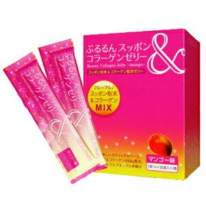 ぷるるんスッポン&コラーゲンゼリー 15g×30袋