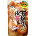 オリヒロ 玉ねぎの皮茶 14包