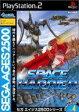 セガ/スリーディー・エイジス SEGA AGES 2500 シリーズ Vol.4 スペースハリアー