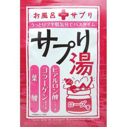 スタジオグラフィコ お風呂+サプリ サプリ湯 ローズ香30g