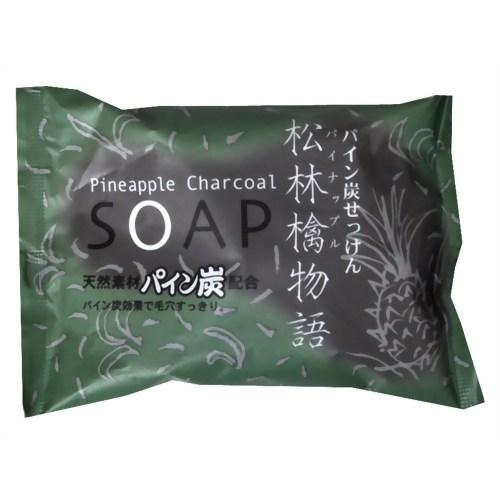 パイン炭石鹸 80g パイナップル炭 洗顔石鹸