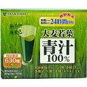 三共堂 大麦若葉青汁100% 3gx20の画像