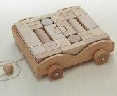 木製おもちゃのだいわ だいわ 積木車