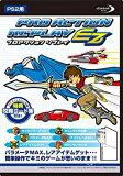 デイテル・ジャパン プロアクションリプレイEZ(PS2用)
