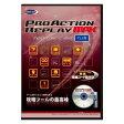 プロアクションリプレイMAX PS2用 DJ-P2MAX-BK
