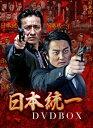 日本統一 DVD BOX(通常盤)/DVD/ オールインエンタテインメント DALI-11364
