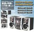 マルチオーディオコンポ DVD CD カセット ラジオ音源OK ZM-CP1