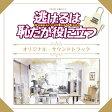 TBS系 火曜ドラマ「逃げるは恥だが役に立つ」オリジナル・サウンドトラック/CD/UZCL-2096