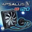 サイズ 簡易一体型水冷CPUクーラー APSALUS4 120