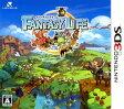 ファンタジーライフ 3DS