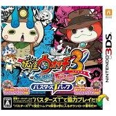 妖怪ウォッチ3 スシ/テンプラ バスターズT(トレジャー)パック/3DS/LVPK0001/A 全年齢対象