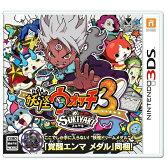 妖怪ウォッチ3 スキヤキ/3DS/CTRPALZJ/A 全年齢対象