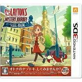 3DS レイトン ミステリージャーニー カトリーエイルと大富豪の陰謀 レベルファイブ
