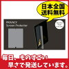 Wrapsol PRIVACY Screen Protector FRONT ONLY for iPad 2 New iPad WSIPADNEW-PV