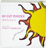 UVカットスパウダー NA