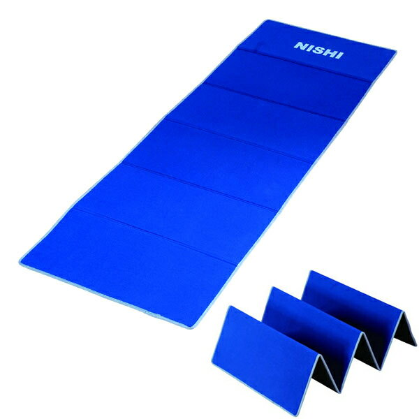 【NISHI ストレッチマット/エクササイズマット】折りたたみ式エクサマット NE-6