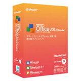 KINGSOFT キングソフト Office 2013 Standard パッケージCD-ROM版