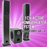 CAVジャパン 2.1Chアクティブホームシアターシステム GF7