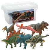 恐竜 ダイナソーソフトモデルセットA FDW-101