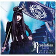 Revolution【re:i】初回限定盤/CD/TMS-346