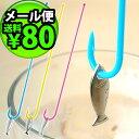 Cocktail Fish カクテル フィッシュ ( マドラー 3本セット )の画像