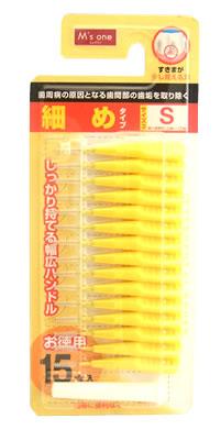 エムズワン I字型歯間ブラシ S 15本