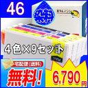 IC4CL46+46BK(染料) 5色×6セット(30個) (残量検知チップ付)『EPSON互換インク』