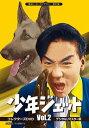 甦るヒーローライブラリー 第27集 少年ジェット コレクターズDVD Vol.2<デジタルリマスター版>/DVD/ ベストフィールド BFTD-0229