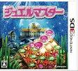 ジュエルマスター/3DS/CTRPAJ5J/A 全年齢対象