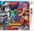 シャンティ -海賊の呪い- 3DS