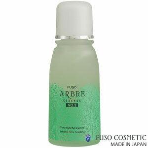 ふそう化粧品 アルブルNo.3 無香料